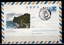 USSR 1967 Cover - 1960-69