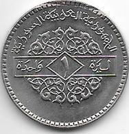 *syria  1 Pound 1979  Km 120.1 - Syrie