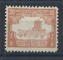 1896 CHINA -HANKOW- 2c Smaller Format MINT H CHAN LH122 Cv $43 - Chine