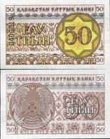 Kazakhstan 1993 - 50 Tyin - Pick 6 UNC - Kazakhstan