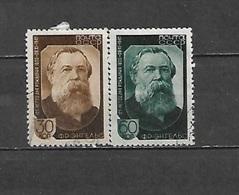 1945 - N. 988/89 USATI (CATALOGO UNIFICATO) - 1923-1991 URSS