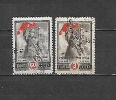 1945 - N. 1011/12 USATI (CATALOGO UNIFICATO) - 1923-1991 URSS