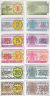 Kazakhstan 1993 - Set 1+2+5+10+20+50 Tyin - Pick 1-6 UNC - Kazakhstan