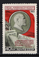 Russia 1953 Unif. 1664 */MH VF - 1923-1991 USSR