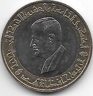 *syria  25 Pounds 1995  Km 122  Bu - Syrie