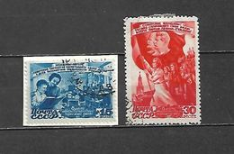 1947 - N. 1108/09 USATI (CATALOGO UNIFICATO) - 1923-1991 URSS