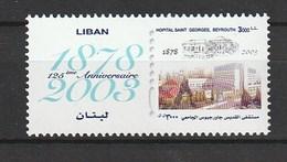 Liban Lebanon 2004 The 125th Anniversary Of Saint George Hospital, Beirut 1v - Líbano