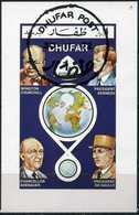 OMAN [DHUFAR / DHOFAR] 1972 - Kennedy | De Gaulle | Winston Churchill | Chancellor Adenauer | Cinderella. - Oman