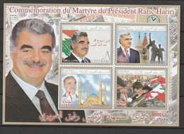 Liban Lebanon 2006 Mi Blk.48 - SG MS1441 2006 Rafic Hariri Commemoration. Miniature Sheet - Líbano
