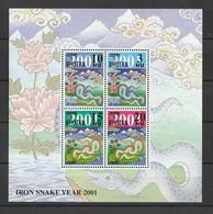 Bhutan 2001 Scott 1337 S/SLunar New Year Of The Snake SheetNH - Bhutan