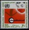 EGYPT – 1978 – MNH – WORLD YEAR OF SMALL POX - Egypt