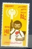 EGYPT – MNH – 1979 – INTER.  YEAR OF THE CHILD - Egypt