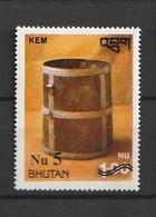 Bhutan 2005 14095nu On 1nu Surcharge NH 1v - Bhutan