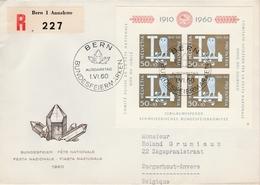 Pro Patria 1960 Bloc - FDC - Chouette Hibou - Lettres & Documents