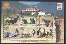 Bhutan 2005 1411 M/SJapanese Assistance MiniSheet Of 6NH - Bhután