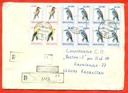 Moldova 1993. Birds.Registered Envelope Is Really Past Mail. - Moldova