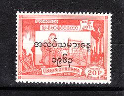 Birmania  Burma - 1963. Tessitore. Weaver. Stamp Overprinted. MNH - Professioni