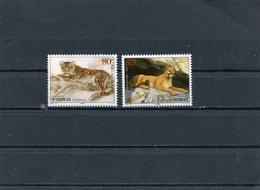 CHINA 2005 LEOPARD +MOUNTAIN LION MNH. - 1949 - ... Volksrepubliek