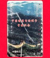 CINA - Scheda Telefonica - Usata - 1994 - CNT-1(5-5) Serie - China Telecom - Tamura - Grande Muraglia - 200 - Cina