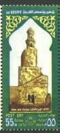 Egypt. 1972 ( Post Day, Minaret's Design ) - MNH - AHMED IBN TOULON MOSQUE - Egypt