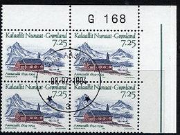 GREENLAND 1994 Centenary Of Ammassalik In Used Corner Block Of 4,  Michel 245 - Greenland