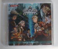 "Genso Suikoden Tierkreis "" Special Dorama CD "" Konami 2008 - Soundtracks, Film Music"