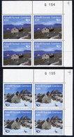GREENLAND 1993 Tourist Attractions In Corner Blocks Of 4, MNH / **,  Michel 234-35 - Greenland