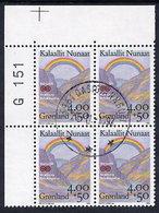 GREENLAND 1992 Cancer Fund In Used Corner Block Of 4.  Michel 228 - Greenland
