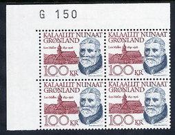 GREENLAND 1992 Lars Møller Corner Block Of 4, MNH / **.  Michel 227 - Greenland