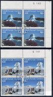 GREENLAND 1991 Tourist Attractions In Used Corner Blocks Of 4.  Michel 217-18 - Greenland