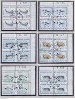 GREENLAND 1991 Seals In Used Corner Blocks Of 4.  Michel 211-16 - Used Stamps