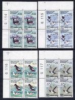 GREENLAND 1989 Birds III In Used Corner Blocks Of 4.  Michel 191-94 - Greenland