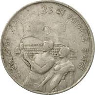 Monnaie, INDIA-REPUBLIC, 50 Paise, 1972, TB, Copper-nickel, KM:60 - Inde