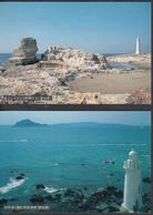 Japan Postal Stationery 2x, Lighthouses - Phares