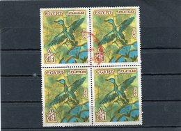 EGYPT 1978 Blok.CTO - Egypte