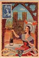 Carte Maximum Avec N°388 Champagne Oblitérée Journée Du Timbre Reims 1949  Edit Artaud  Circulée Vers Paris - Cartes-Maximum