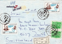 Lettre Recommandée Syrie Syria Zurich Suisse - Syria