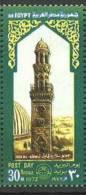 Egypt. 1972 ( Post Day, Minaret's Design ) - MNH - AL - GAWLI MOSQUE - Egypt