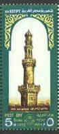 Egypt. 1972 ( Post Day, Minaret's Design ) - MNH AN- NASIR MOSQUE - Egypt