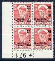 GREENLAND 1959 Greenland Fund Surcharge In Used Corner Block Of 4.  Michel 43 - Greenland