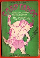 B-8602 Greece 1950s. Spartacus. Book 120 Pg - Boeken, Tijdschriften, Stripverhalen