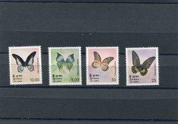 SRI LANKA 1978 BUTTERFLIES.MNH. - Sri Lanka (Ceylon) (1948-...)