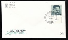 ISRAEL FDC JOSPEH SPRINKZAK * 1986 - FDC