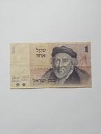 ISRAELE 1 SHEQALIM 1978 - Israele