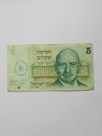 ISRAELE 5 SHEQALIM 1978 - Israele