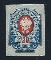 20K RUSSIE NEUF ** - 1857-1916 Empire
