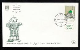 ISRAEL FDC AL JAZZAR MOSQUE AKKO * 1986 - FDC