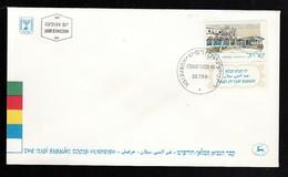 ISRAEL FDC NABI SABALAN TOMB * 1986 - FDC