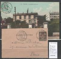 Maroc - CPA Et Carte Lettre De Tanger - 1897 Et 1903 - Cachets Différents - Morocco (1891-1956)