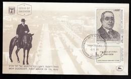 ISRAEL FDC MEIR DIZENGOFF FIRST MAYOR OF TEL AVIV  * 1985 - FDC